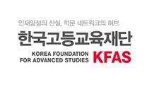 한국고등교육재단 사회적기업연구소
